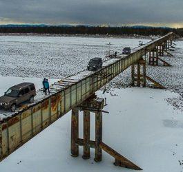 A ponte mais perigosa do mundo